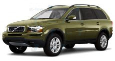 Volvo XC90 Towbar 2003 to 2015 - Fitting Service
